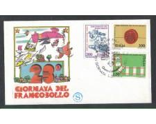 1981 - LOTTO/6756ZA - REPUBBLICA - GIORNATA FRANCOBOLLO - FDC