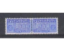1981 - LOTTO/6757 - REPUBBLICA - 900 L. PACCO CONCESSIONE