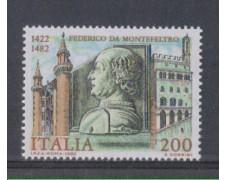 1982 - LOTTO/6770 - REPUBBLICA - FEDERICO DA MONTEFELTRO