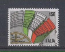 1982 - LOTTO/6772U - REPUBBLICA - U. INTERPARLAMENTARE - USATO