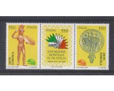 1984 - LOTTO/6819 - REPUBBLICA - ITALIA 85 TRITTICO NUOVO