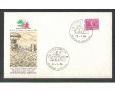 1984 - LOTTO/6821ZS - 270 L. RECAPITO - FDC SPECIALE