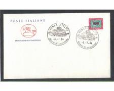 1984 - LOTTO/6822ZC - REPUBBLICA - 900 LIRE SEGNATASSE - FDC