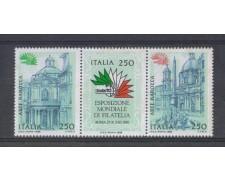 1985 - LOTTO/6828 - REPUBBLICA - ITALIA 85 - 4° SERIE NUOVI