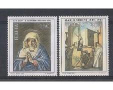 1985 - LOTTO/6833 - REPUBBLICA - ARTE 11° SERIE - 2v. NUOVI