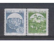 1985 - LOTTO/6835 - REPUBBLICA - CASTELLI PER DISTRIBUTORI