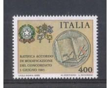 1985 - LOTTO/6841 - REPUBBLICA - RATIFICA CONCORDATO - NUOVO