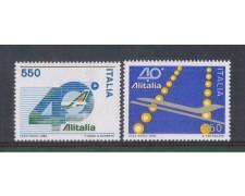 1986 - LOTTO/6861 - REPUBBLICA - 40° ANNIV. ALITALIA