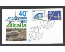 1986 - LOTTO/6861Z - REPUBBLICA - 40° ANNIV. ALITALIA - FDC
