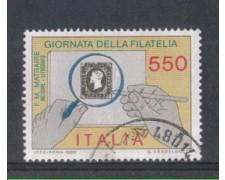 1986 - LOTTO/6866U - REPUBBLICA - GIORNATA FILATELIA - USATO