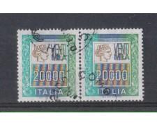 1987 - LOTTO/6867UCO - REPUBBLICA - 20.000 LIRE COPPIA USATA