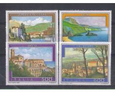 1987 - LOTTO/6873 - REPUBBLICA - TURISTICA 14° SERIE