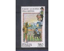 1987 - LOTTO/6878 - REPUBBLICA - FOLCLORE  6° SERIE