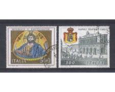 1987 - LOTTO/6882U - REPUBBLICA - PATRIMONIO ARTISTICO - USATI