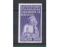 1988 - LOTTO/6899 - REPUBBLICA - UNIVERSITA' DI BOLOGNA