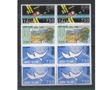 1988 - LOTTO/6907Q - REPUBBLICA - LAVORO ITALIANO - QUARTINE