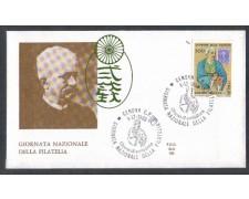 1988 - LOTTO/6911Z - REPUBBLICA - GIORN. FILATELIA - FDC