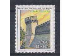 1989 - LOTTO/6927 - REPUBBLICA - ARTE F.MARTINI
