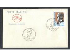 1989 - LOTTO/6932ZC - REPUBBLICA - GIORNATA FILATELIA - FDC