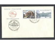 1990 - LOTTO/6951ZC - REPUBBLICA - SCUOLE D'ITALIA - FDC