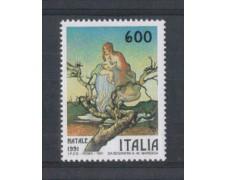 1991 - LOTTO/6973 - REPUBBLICA - NATALE
