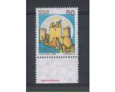 1991 - LOTTO/6976 - REPUBBLICA - 50 L. CASTELLO CALASCIO