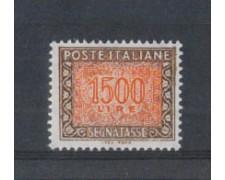 1991 - LOTTO/6977 - REPUBBLICA - 1500 L. SEGNATASSE
