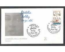1992 - LOTTO/6999ZA - REPUBBLICA - G. FILATELIA ADESIVO - FDC