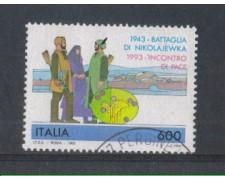 1993 - LOTTO/7005U - REPUBBLICA - BATTAGLIA DI NIKOLAJEWKA - USA