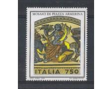 1993 - LOTTO/7007 - REPUBBLICA - PATRIMONIO ARTISTICO