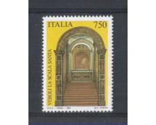 1993 - LOTTO/7022 - REPUBBLICA - VEROLI SCALA SANTA