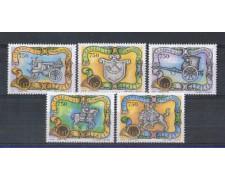 1993 - LOTTO/7023 - REPUBBLICA - STORIA POSTALE I TASSO