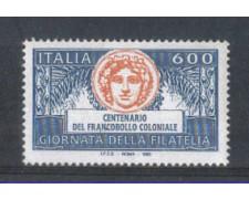 1993 - LOTTO/7025 - REPUBBLICA - GIORNATA FILATELIA