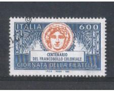 1993 - LOTTO/7025U - REPUBBLICA - GIORNATA FILATELIA - USATO