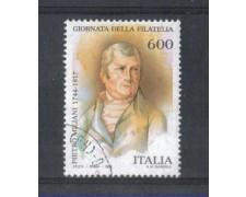 1994 - LOTTO/7051UA - REPUBBLICA - 600 L. P.MILIANI - USATO
