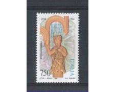 1994 - LOTTO/7052 - REPUBBLICA -  FEDERICO II°