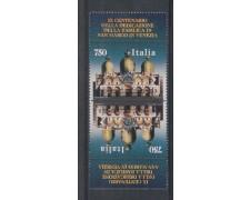 1994 - LOTTO/7053 - REPUBBLICA - BASILICA DI SAN MARCO - NUOVI