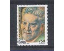 1994 - LOTTO/REP2169 - REPUBBLICA - GIOVANNI GENTILE - NUOVO