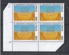 1995 - LOTTO/REP2220NQ - REPUBBLICA - ANNIVERSARIO FAO - QUARTINA