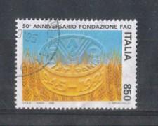 1995 - LOTTO/REP2220U - REPUBBLICA - ANNIVERSARIO FAO - USATO