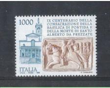1995 - LOTTO/REP2221N - REPUBBLICA - BASILICA DI PONTIDA - NUOVO