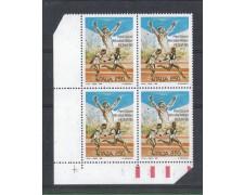 1995 - LOTTO/REP2222NQ - REPUBBLICA - GIOCHI MILITARI - QUARTINA NUOVA