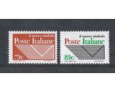 1995 - LOTTO/REP2228CPN - REPUBBLICA - ENTE POSTE 2v.- NUOVI