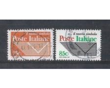 1995 - LOTTO/REP2228CPU - REPUBBLICA - ENTE POSTE - USATI