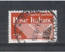 1995 - LOTTO/REP2229BU - REPUBBLICA - 750 L. ENTE POSTE - USATO