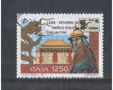 1996 - LOTTO/7094U - REPUBBLICA - MARCO POLO - USATO