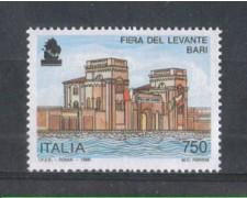 1996 - LOTTO/7116 - REPUBBLICA - FIERA DEL LEVANTE - NUOVO