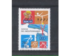 1996 - LOTTO/7117 - REPUBBLICA - GIOCHI DEL MEDITERRANEO - NUOVO