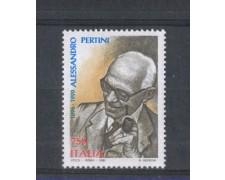 1996 - LOTTO/REP2277N - REPUBBLICA - ALESSANDRO PERTINI - NUOVO