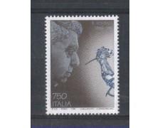 1996 - LOTTO/7120 - REPUBBLICA - EUGENIO MONTALE - NUOVO